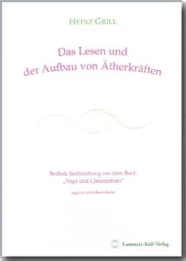 Broschüre zur Kunst des Lesen